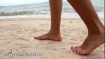 Lesley Fox Beach Pills