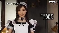 JULIA動画