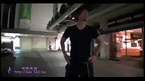 Japanese bitch fucks Video