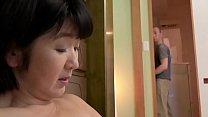Japanese mother fucks son