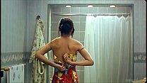 3 Days Of A Blind Girl [1993] Veronica Yip Yu porn