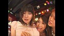 Wild Asian Lesbians 1