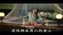 The Forbidden Legend Of Sex And Chopticks.3 (KBM) porn image