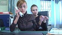 Ferro Network - Olga Barz & Alana - Lick Sonic ...