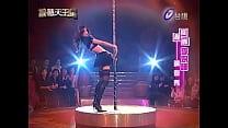 Lee - Hot Pole Dance