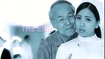 Remi Sasaki (Ren Mukai) lucky old man Thumbnail