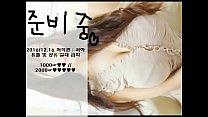 KOREAN BJ 021 Thumbnail