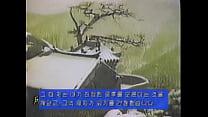 Kamasutra- Korean Lovemaking Secrets