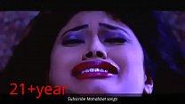 18  ही देखे  रात मे देखने वाला है।Latest Hindi sex Movie HD   Thumbnail