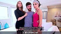 NEUTRE- 3-Way Porn - Threesome for Newbie Actor...
