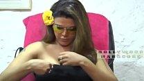 Rakhi Sawant Body Massage Video !! HD