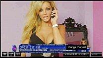 Holly Henderson Phone Sex
