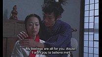 kasumi V2 2006 DVDRip