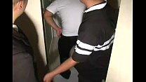 BoT dâm Loàng khi ngồi bên chồng