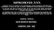 MARCH 2019 UPDATES Hotkinkyjo prolapse giant di...