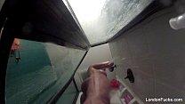 London Keyes showers