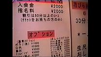 (無修正)(裏ビデオ) ソープランド inside sou…