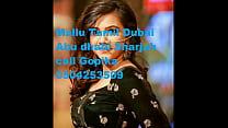 Hot Dubai Mallu Tamil Auntys Housewife Looking ...