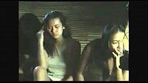 Tiltil (2008) Thumbnail