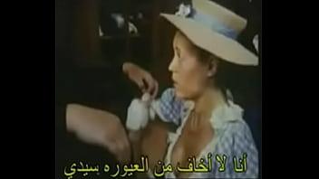 فيلم الراهب مترجم Monk and the lady -