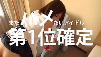 【ギャルのナンパ動画】秋葉原でクッソロリ可愛い現役の地下アイドルをガチナンパに成功速攻でホテル行ったら主観SEXOKとの変態さん
