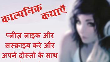 Diwana dewar - hot and romantic indian stories - b grade