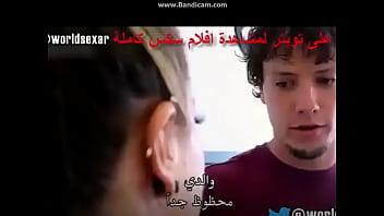 Arab sex video full video : /