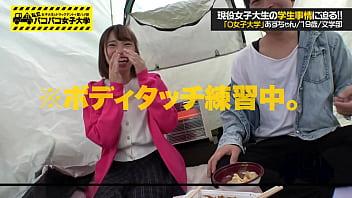 可愛い女子大生を学園祭でナンパして移動式テントでハメる!!