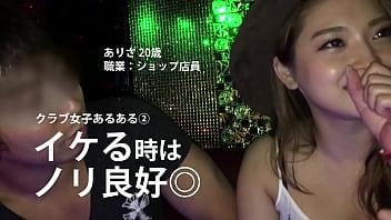 渋谷のクラブで巨乳ギャルゲット!塩吹きまくりでエロスwww