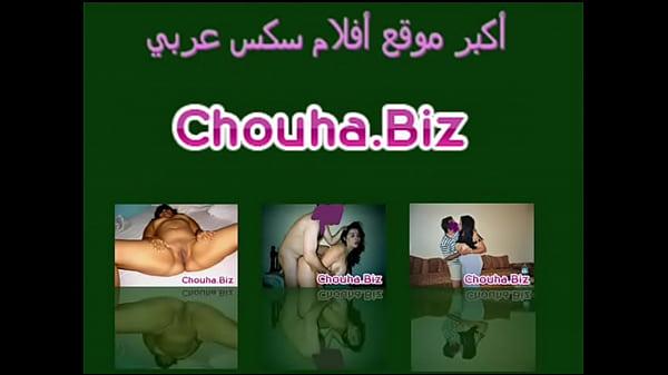 Arab Khab Arab Sex Sharmota