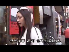 Erika Momotani &ndash_ The best of Sexy Japanese Girl