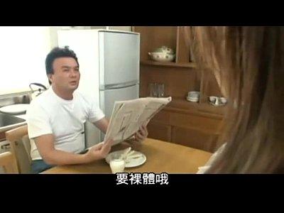 hot sexy milf sexgames asiatici