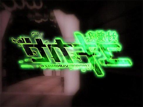 Taimanin Yukikaze Trailer Download Full Game: https://goo.gl/3gRgVh