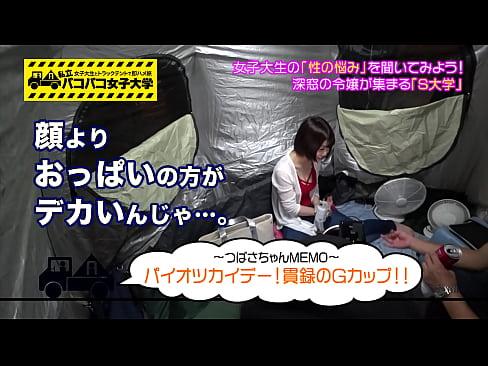 敏感巨乳女子大生とハメ撮りエッチ|日本人動画