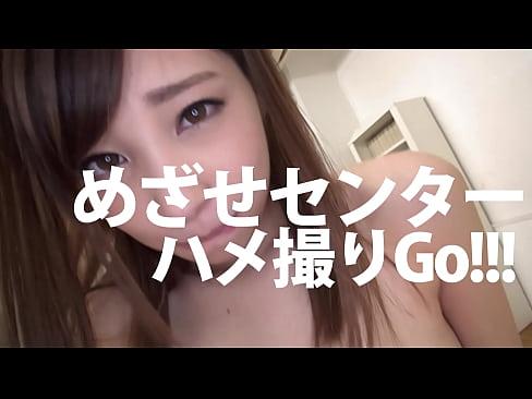 【ナンパ動画】地下アイドルナンパ07【みう20歳地下アイドル】