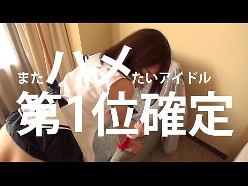 【ホテル】秋葉原でクッソ可愛い現役の地下アイドルをガチナンパに成功速...