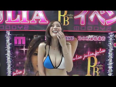 JULIA 2014-11 Full-HD