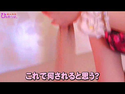 club-i jp 梅田痴女3