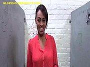 Black Girl Fun at Gloryhole Thumbnail