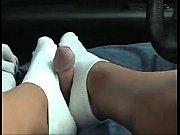 Sockjob in car