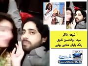 Shia zakir n Ayatullah Abul hasan naqvi kissing her bitch