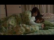 Japanese lesbian sleeping