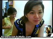 cam girl philipine