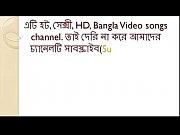 Bangla hot & sexy scene