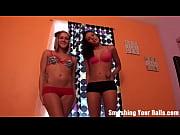 Video femme cougar escort albertville