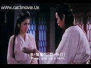 Appeler numero surtaxé gratuitement erotique massage sexuelle chinois video