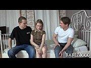 кольцо опорное кц 7-9