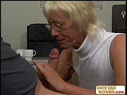 Nerdy sexy granny fucked hard