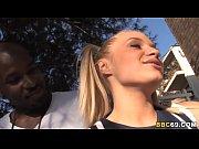 Petite Blonde Alyssa Wants To Try Big Black Cock
