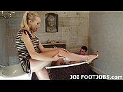 your footjob fetish really turns me.
